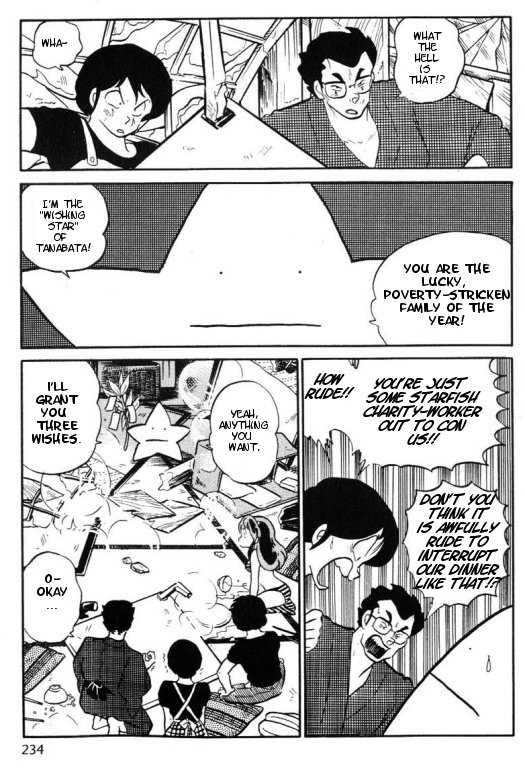 Urusei Yatsura 290 Page 4