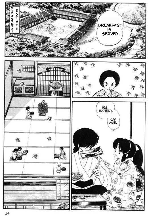 Urusei Yatsura 292 Page 2