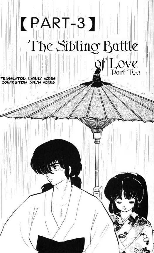 Urusei Yatsura 293 Page 1