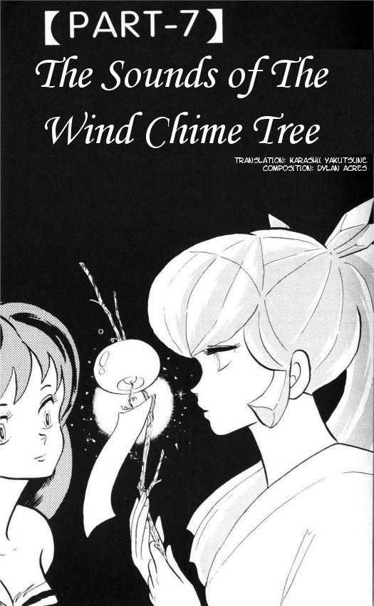 Urusei Yatsura 297 Page 1