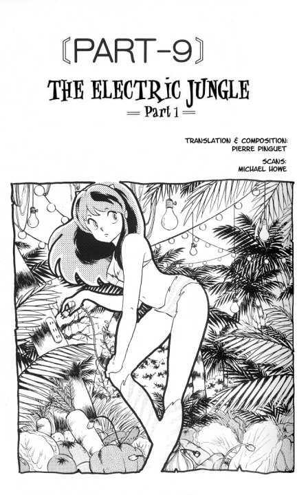 Urusei Yatsura 300 Page 1