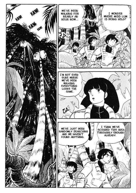 Urusei Yatsura 302 Page 2