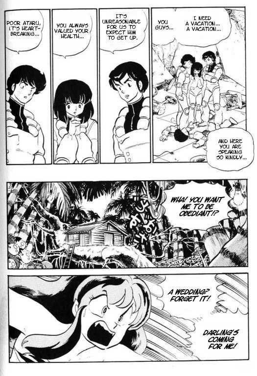 Urusei Yatsura 303 Page 3