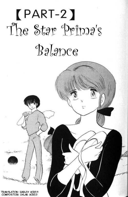 Urusei Yatsura 307 Page 1