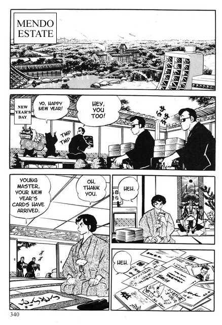 Urusei Yatsura 313 Page 2