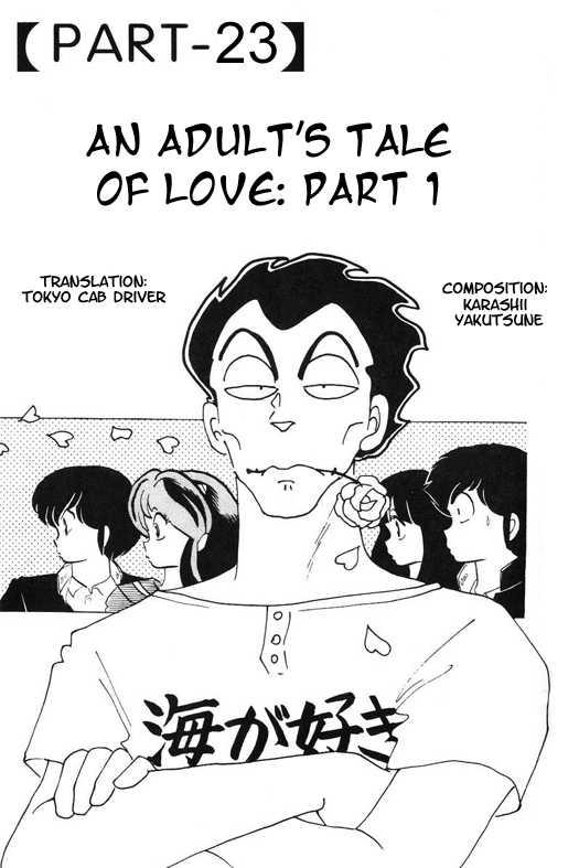 Urusei Yatsura 314 Page 1