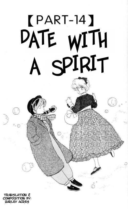 Urusei Yatsura 319 Page 1