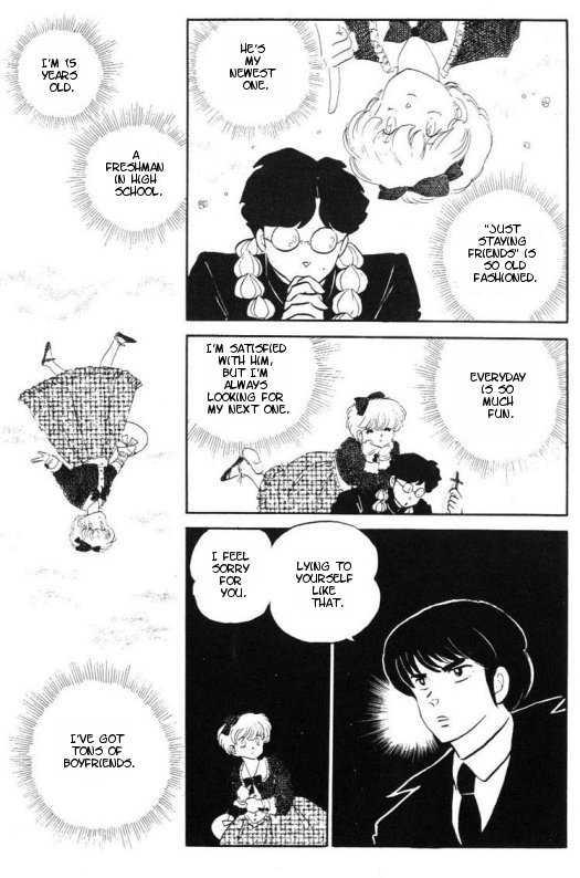 Urusei Yatsura 319 Page 2