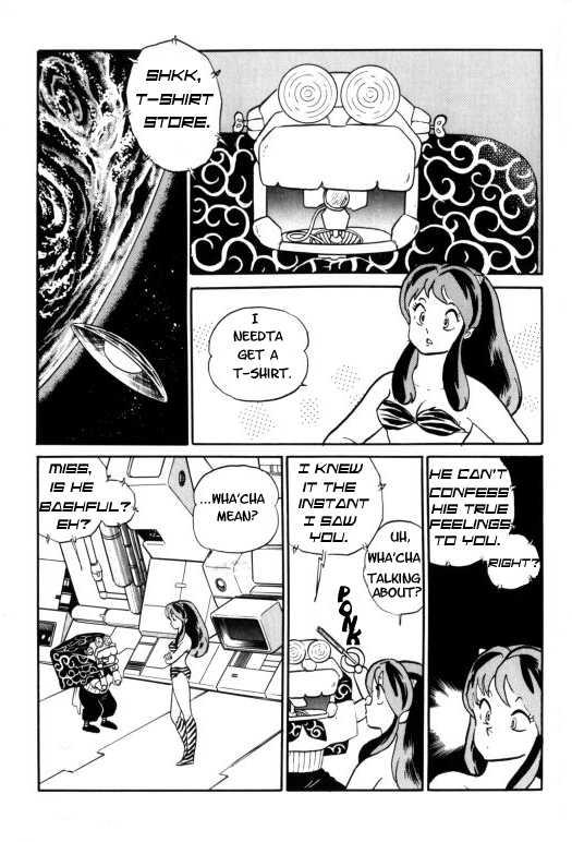 Urusei Yatsura 322 Page 2