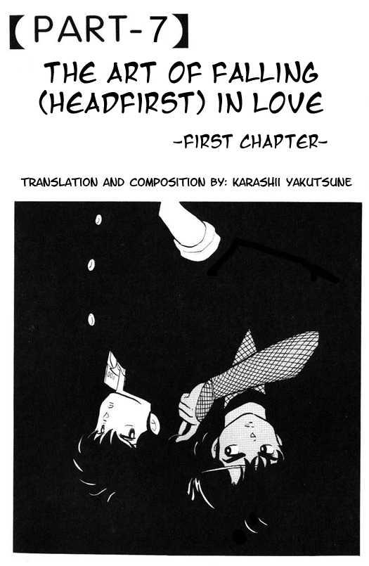 Urusei Yatsura 323 Page 1