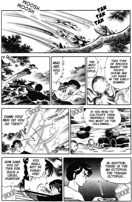 Urusei Yatsura 323 Page 2