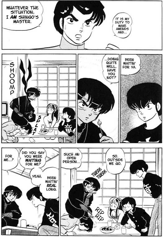 Urusei Yatsura 324 Page 4
