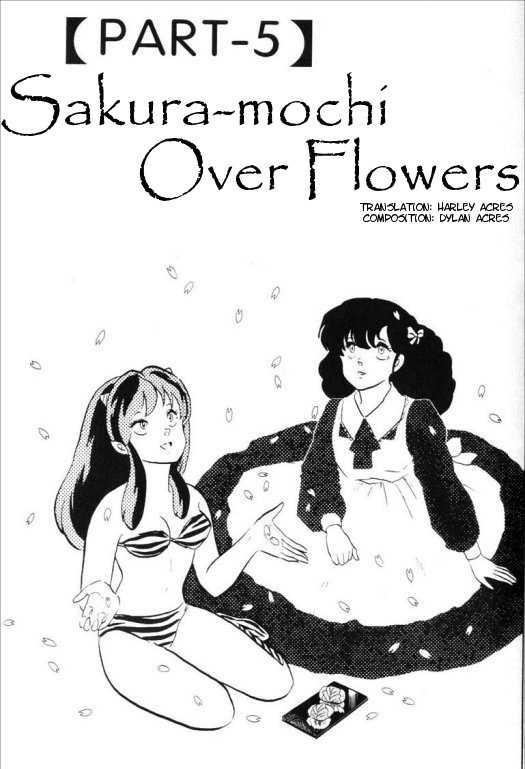 Urusei Yatsura 325 Page 1