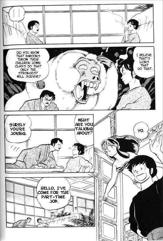 Urusei Yatsura 329 Page 3
