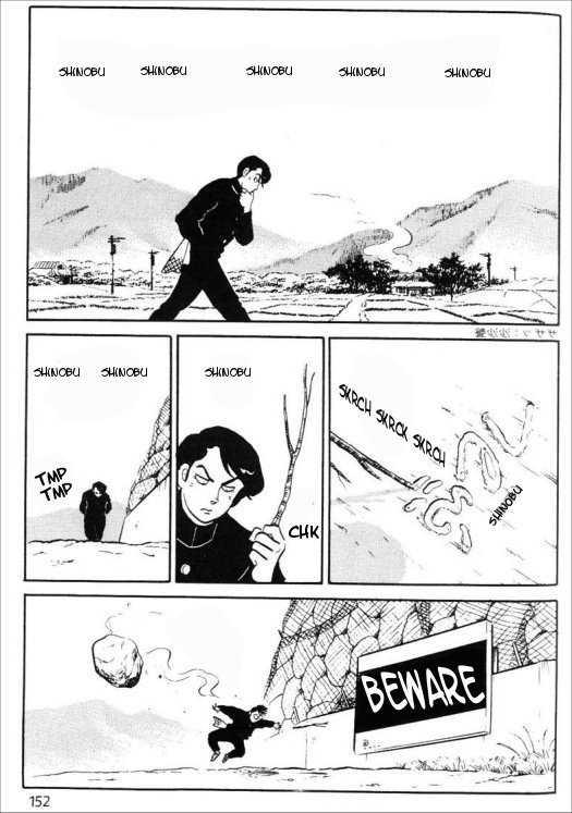 Urusei Yatsura 330 Page 2