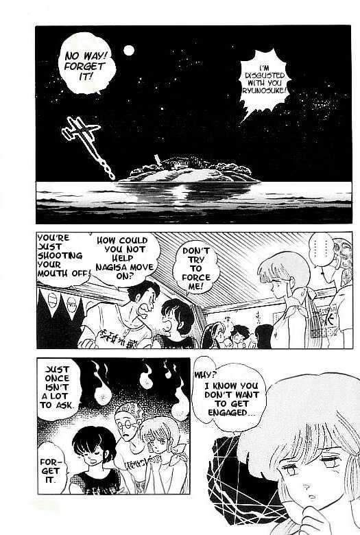 Urusei Yatsura 342 Page 2