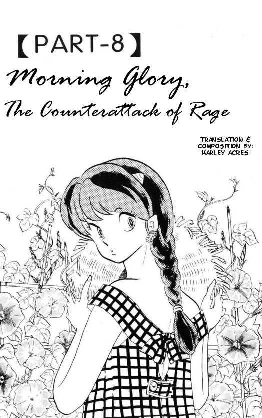 Urusei Yatsura 343 Page 1