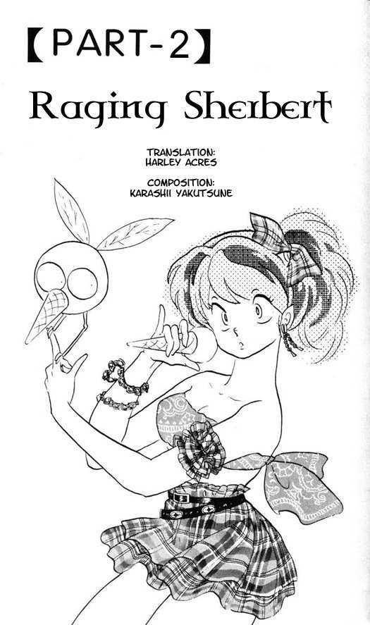 Urusei Yatsura 344 Page 1