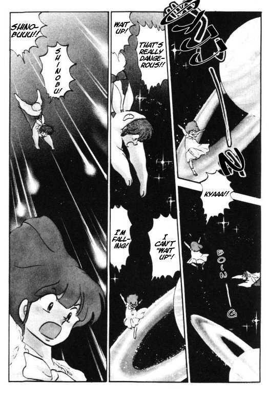 Urusei Yatsura 348 Page 2