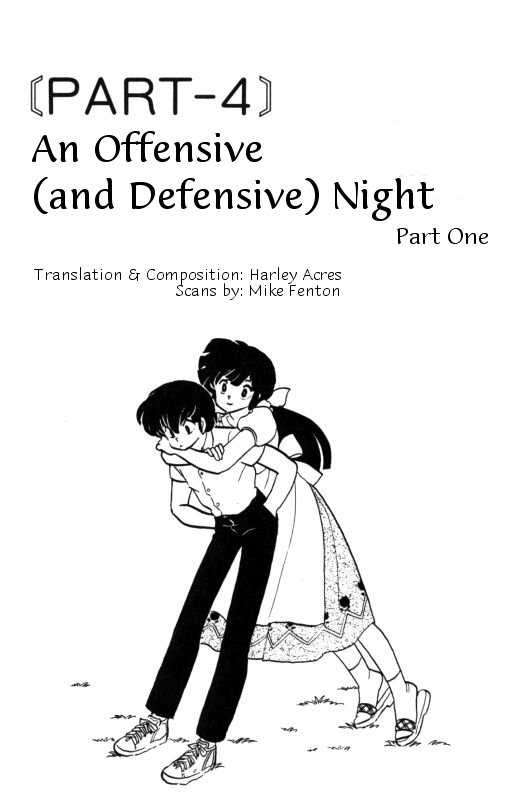 Urusei Yatsura 349 Page 1