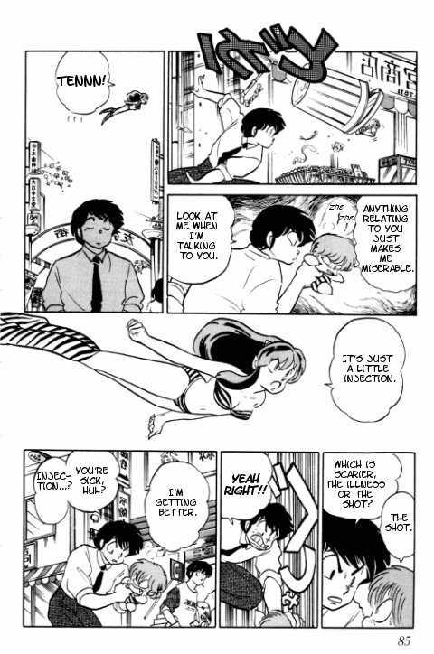 Urusei Yatsura 351 Page 3