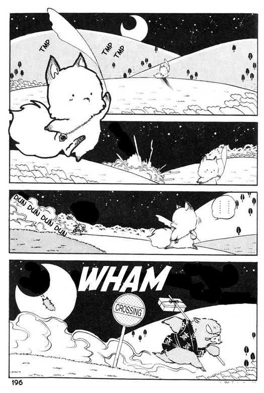 Urusei Yatsura 355 Page 2