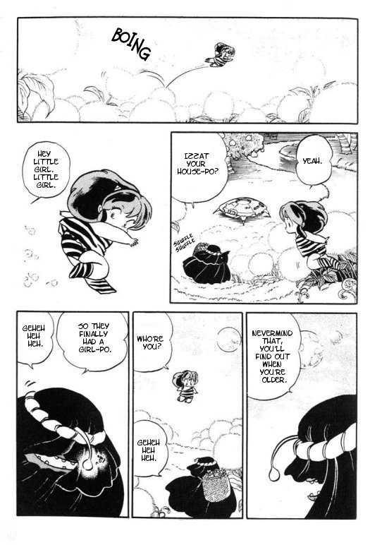 Urusei Yatsura 356 Page 2