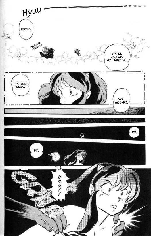 Urusei Yatsura 356 Page 3
