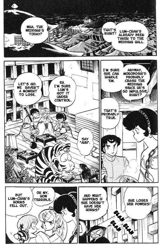 Urusei Yatsura 361 Page 2