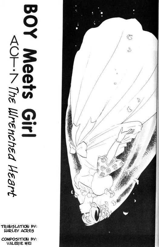 Urusei Yatsura 362 Page 1