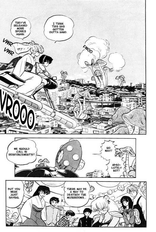 Urusei Yatsura 364 Page 4