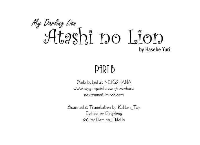Atashi no Lion 1.2 Page 2