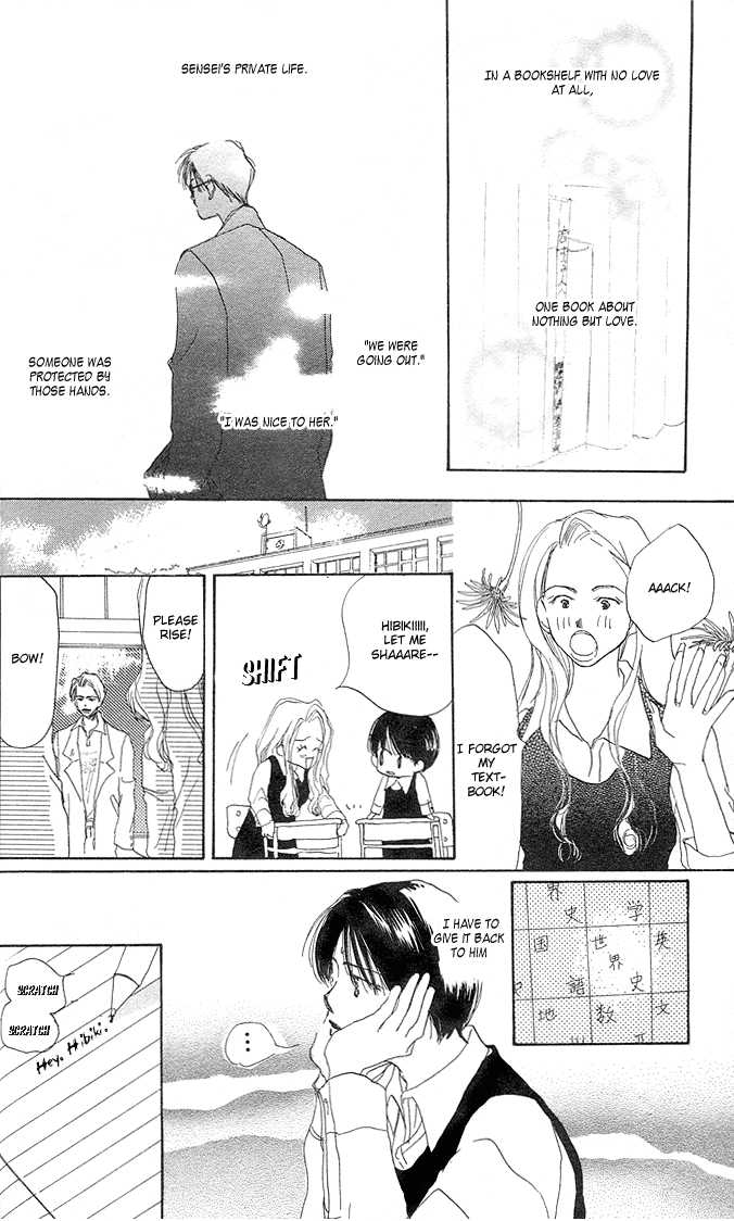 Sensei! 2 Page 3