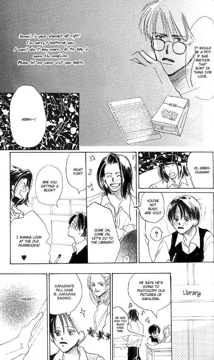 Sensei! 4 Page 3