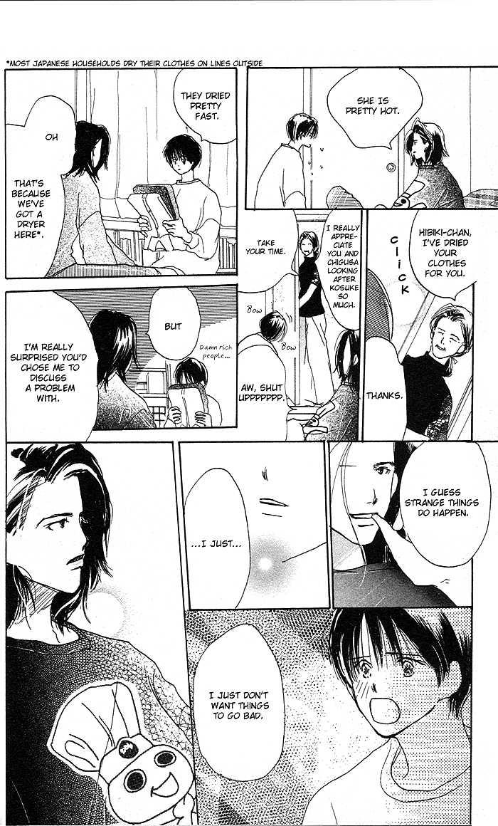 Sensei! 14 Page 4