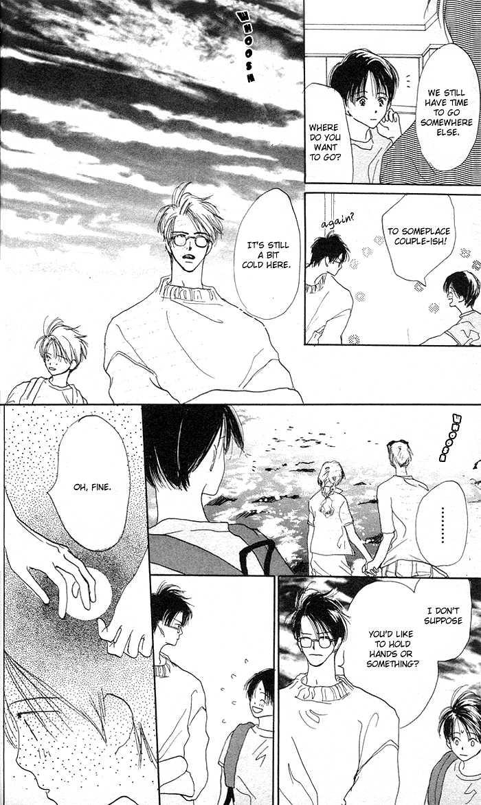 Sensei! 15 Page 4