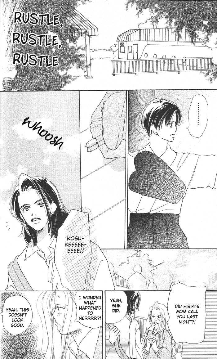 Sensei! 21 Page 2