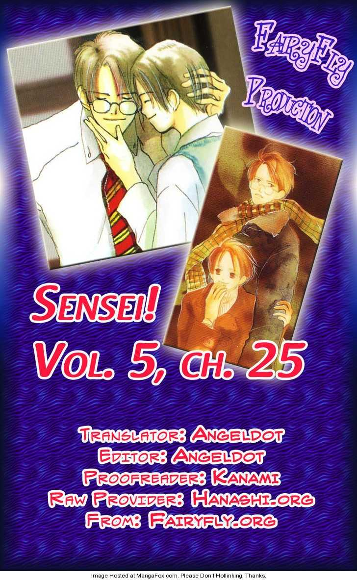 Sensei! 25 Page 1