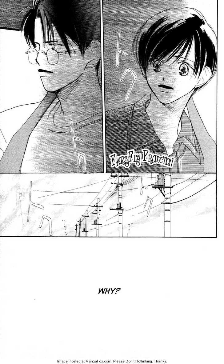 Sensei! 25 Page 2