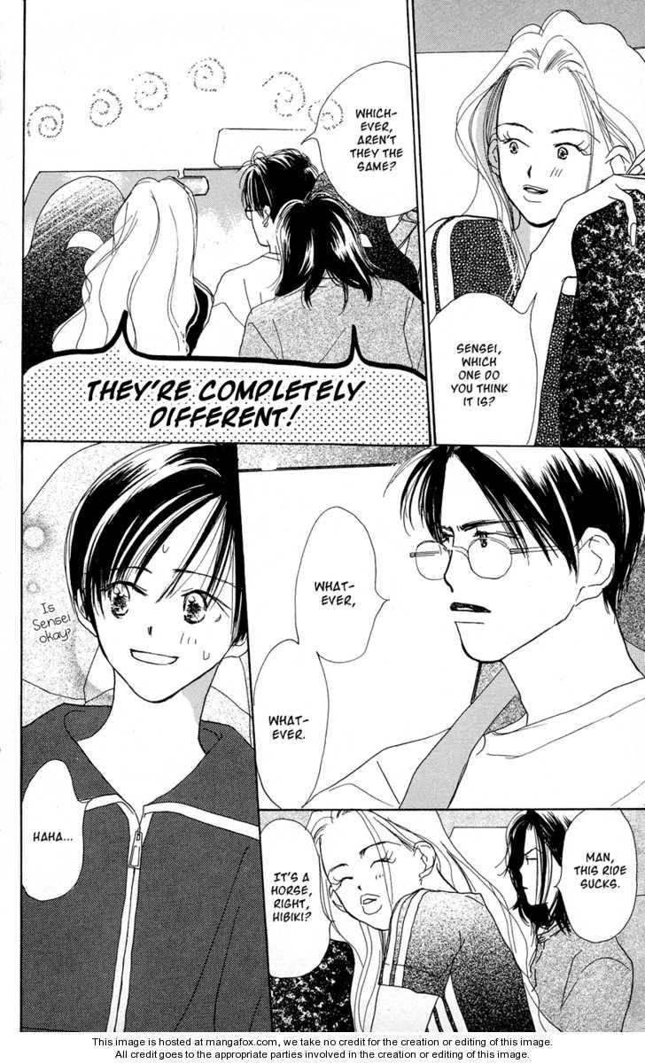 Sensei! 30 Page 3