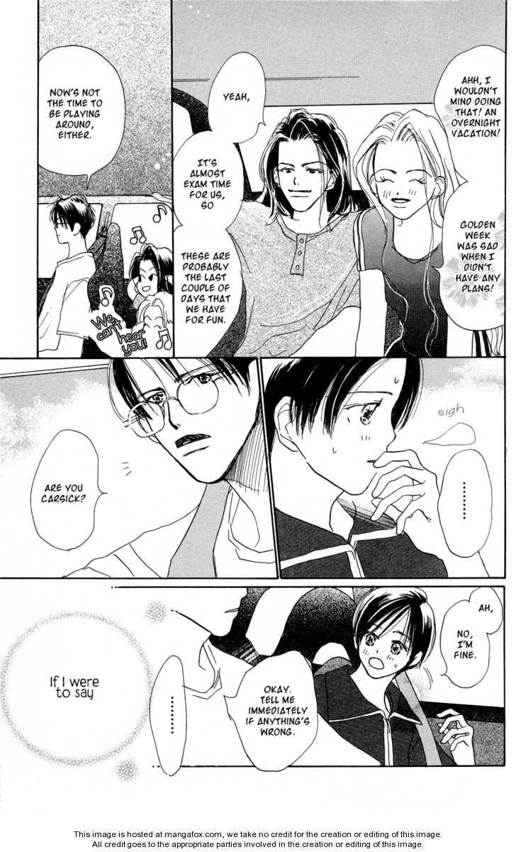 Sensei! 30 Page 4