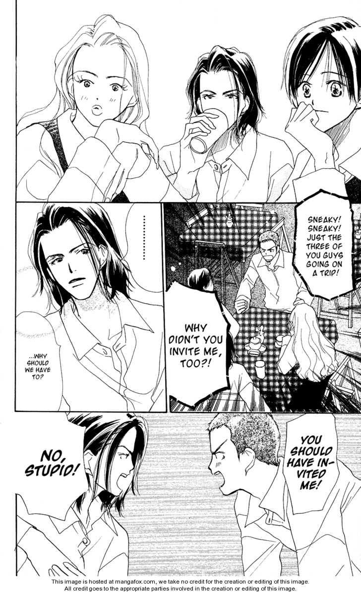 Sensei! 31 Page 2