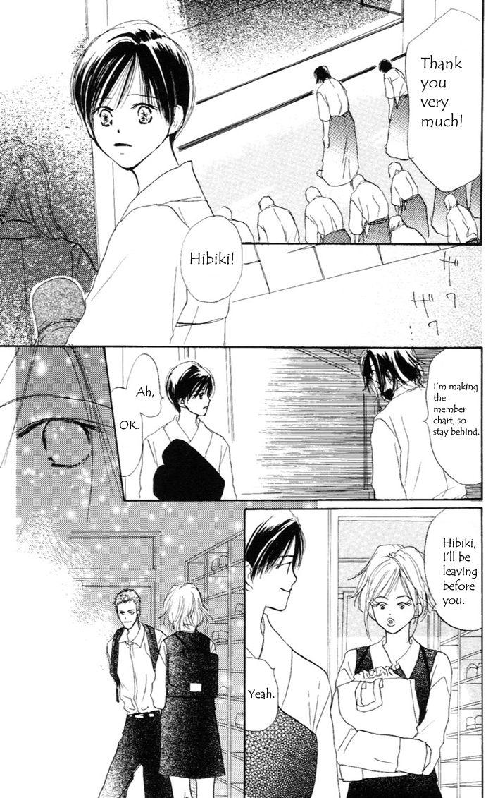 Sensei! 34 Page 3