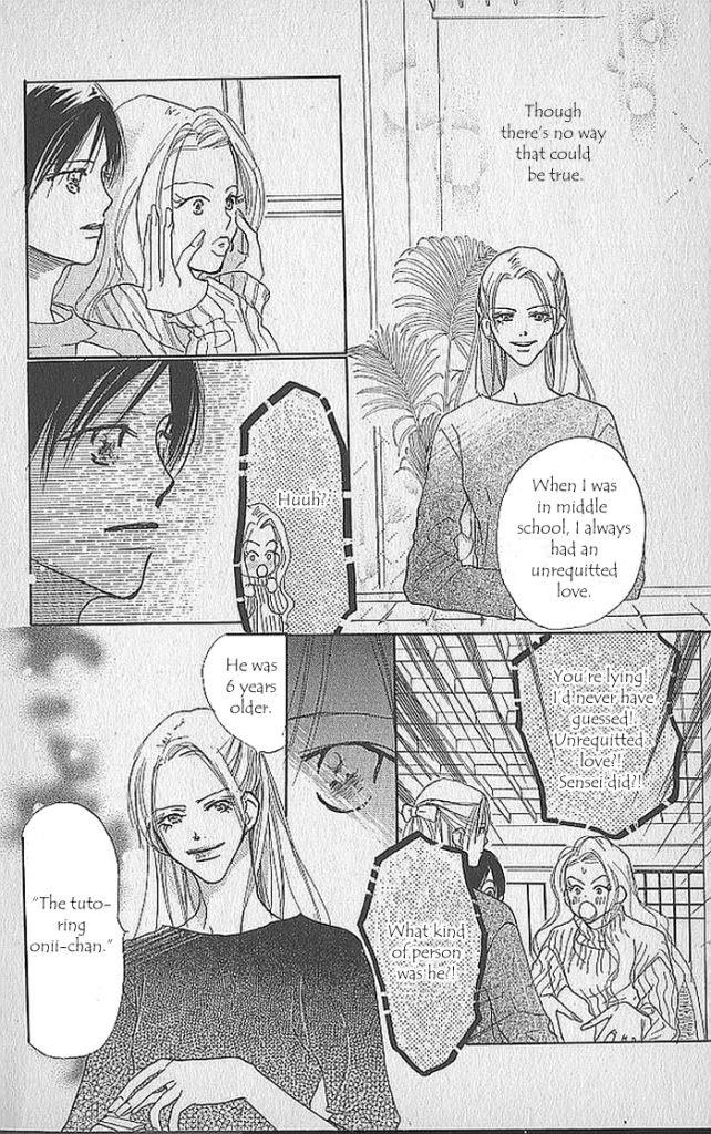 Sensei! 39 Page 2