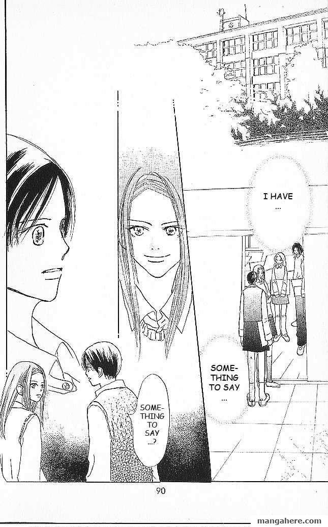 Sensei! 40 Page 1