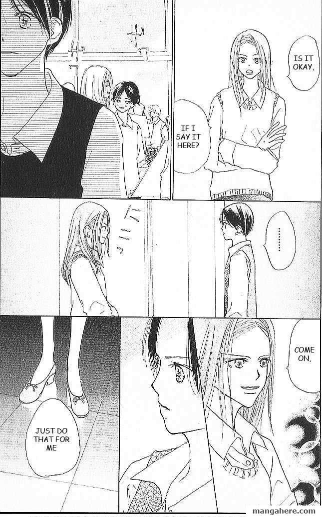 Sensei! 40 Page 2