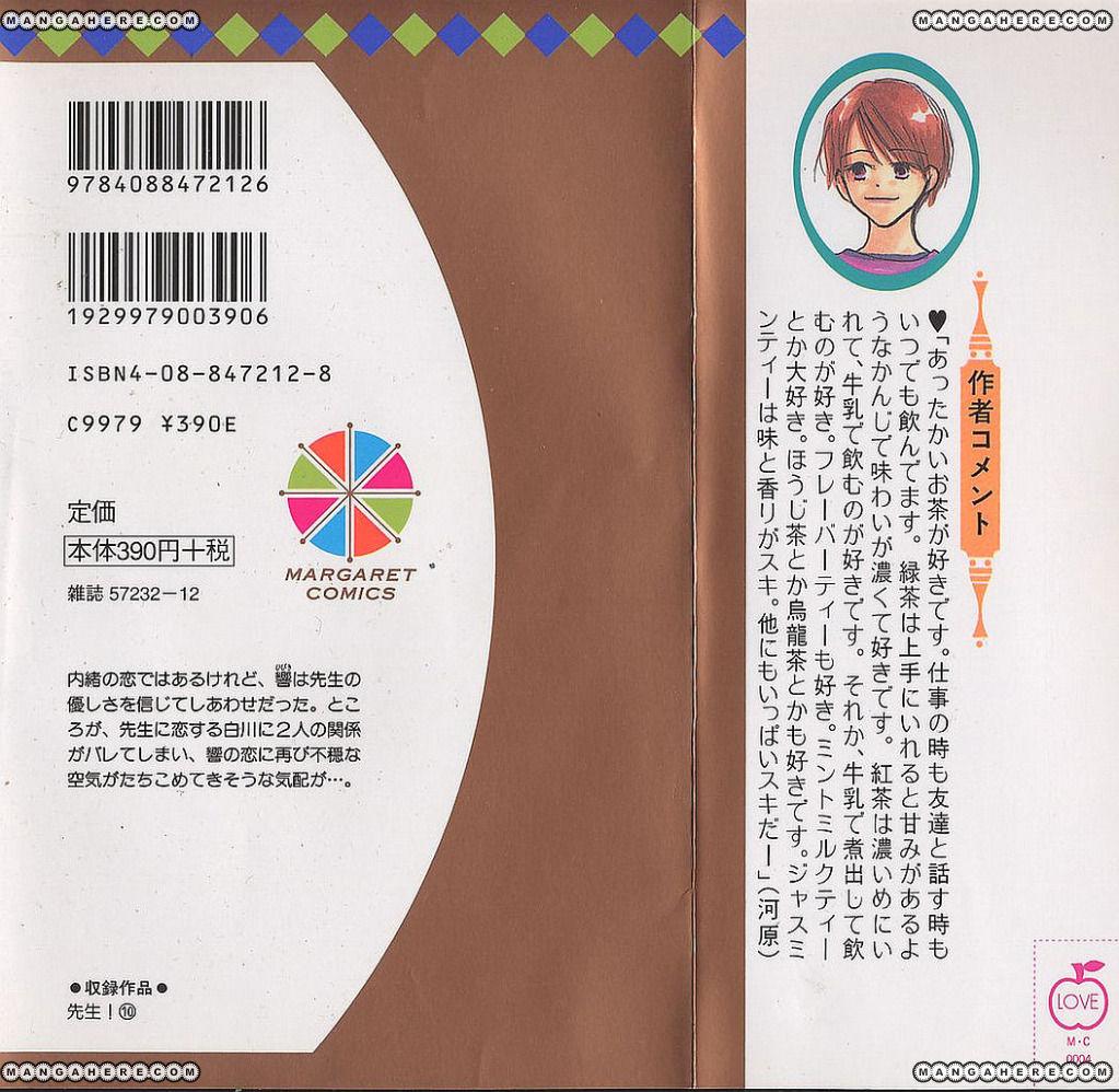 Sensei! 41 Page 2