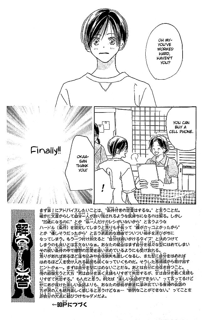 Sensei! 42 Page 1