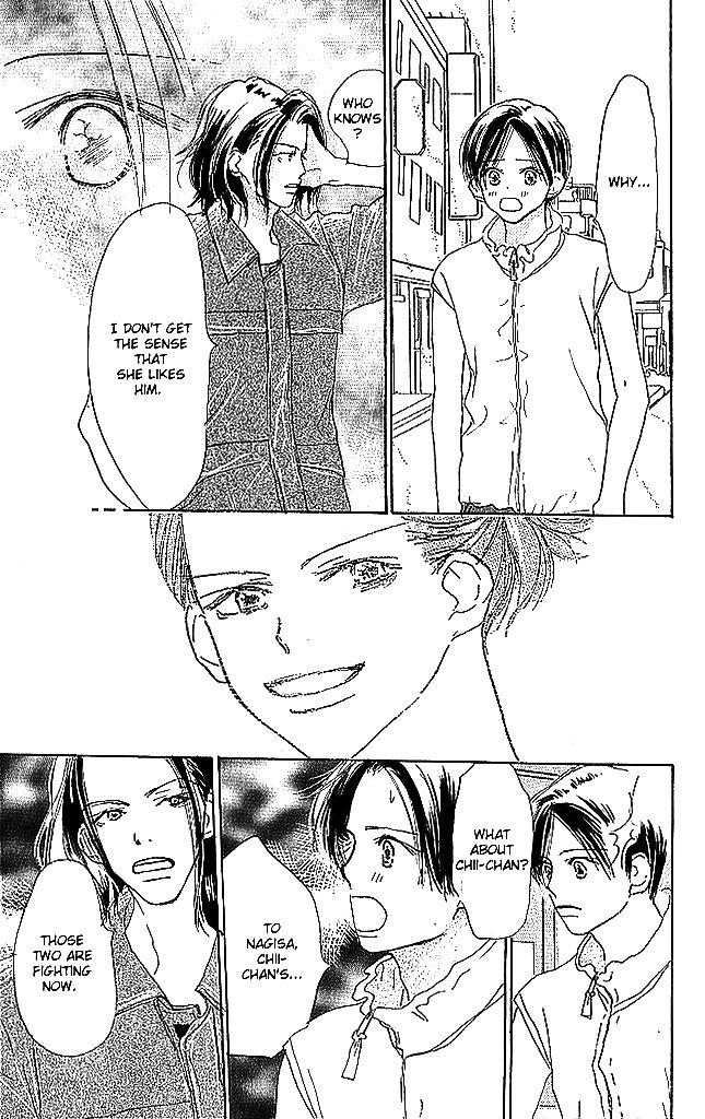 Sensei! 43 Page 2