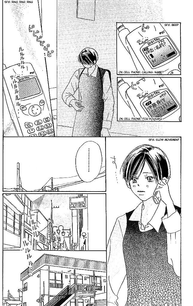 Sensei! 44 Page 1